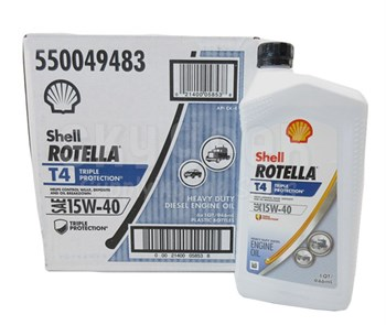 Shell rotella t4 triple protection 15w 40 ck 4 heavy for Shell rotella heavy duty motor oil