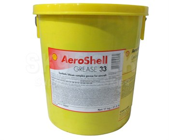 AeroShell™ Grease 33 Universal Airframe Synthetic Aircraft Grease - 17 Kg (37.5 lb) Plastic Pail